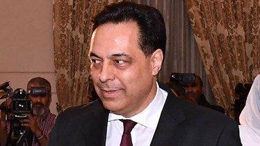 """لبنان:العملة الحكومية تستقر على """"لا تأليف"""""""