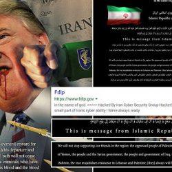 إيرانيون يخترقون موقع الحكومة الامريكيه انتقاما لغاره جوية