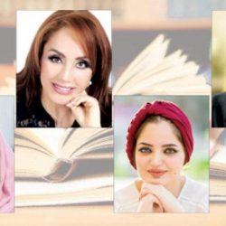 بعد مأساة 9-11زحمة ترجمة الرواية العربية ومآزقها الأخلاقية الأدبية