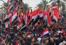 """صحف اليوم 24/1/2020  الآلاف وسط بغداد للتظاهر ضد الوجود الأمريكي ومناقشة خلافة خامنئي و""""الجيش السعودي الإلكتروني"""" وقانون زواج المغتصب من ضحيته"""