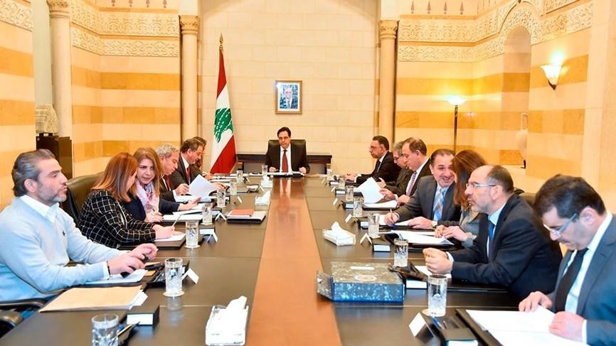 """لبنان:خطوات مصيرية وتحذيريه وأدوات علاج ستكون مؤلمة تجنباً للانهيار""""أبرز ما تضمنه البيان الوزاري للحكومة!"""