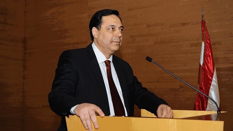 لبنان.. حكومة دياب تنال ثقة مجلس النواب بـ 63 صوتا من أصل 84 حضروا