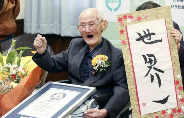 وفاة أكبر معمّر في العالم عن عمر 112 عاماً..فما سر حياته الطويلة؟؟