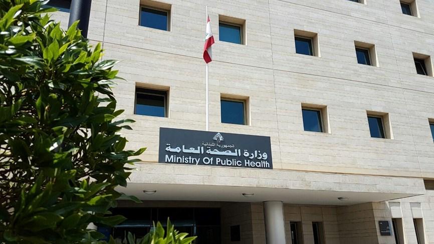 لبنان:حاكموه بدل أن تستشيروه...