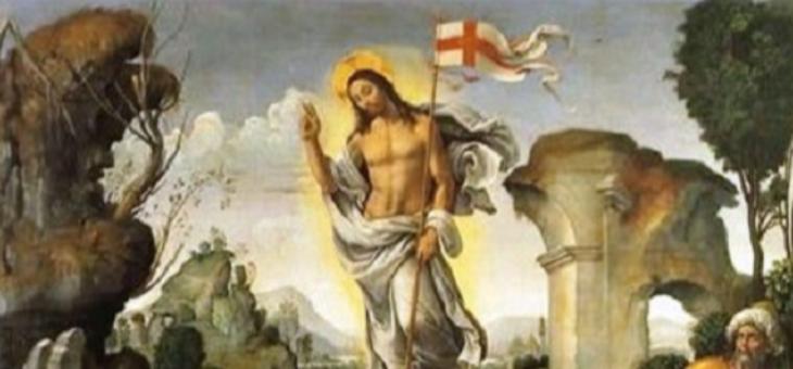الكرة الأرضية معلقة على خشبة الخلاصوالمسيح قام... حقاً قام: فلنتشبث بايماننا لنعبر الى الخلاص