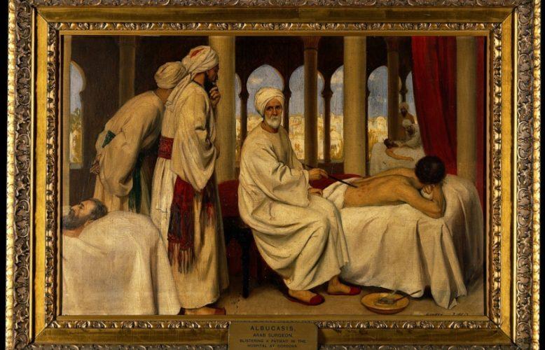 أول جرّاح في العالم! المع طبيب مسلم في عصره يضع أساسيات الطب في أوروبا