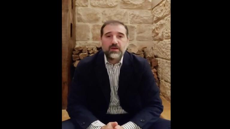رامي مخلوف:ادفع اوالأمن سيعتقل موظفيك