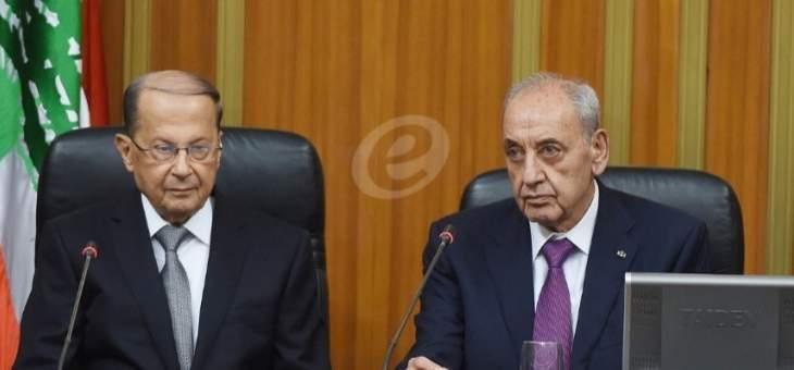لبنان:حوار الميجانا وأبو الزلف وإجتماع مالي في السراي