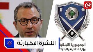 """لبنان:الفاعل ضمير مستتر تقديره """"هني"""""""