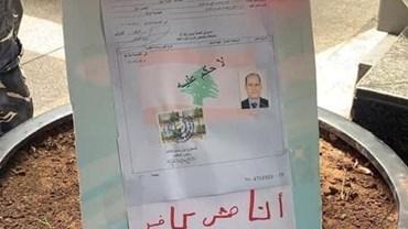 لبنان:علي وسامر حالتا انتحارٍ اتّخذتا القرارَ السريعَ لانهاءِ الخلافاتِ بينَ صُندوقٍ وحكومةٍ وحاكم
