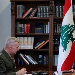 لبنان:خطوات اميركية تدعم معسكر الممانعة.. عودة الى الخيار الأول