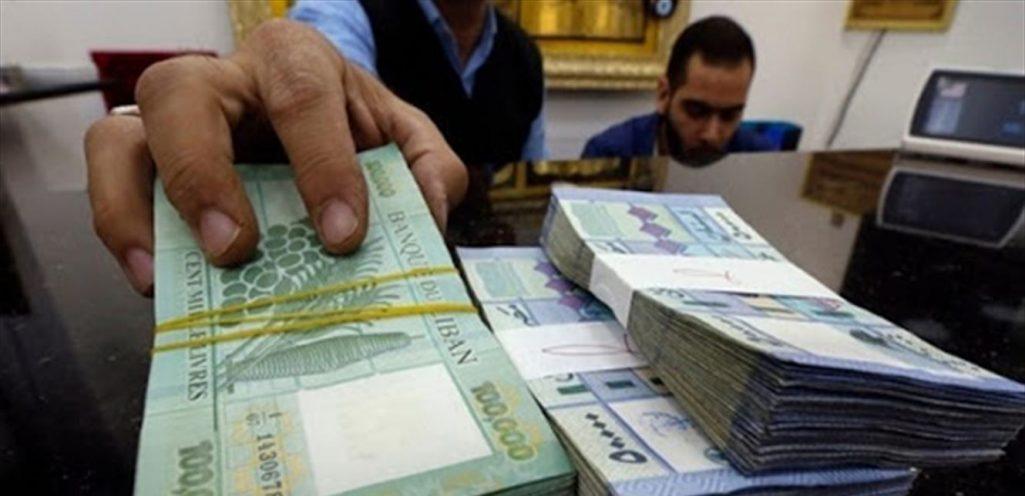 """لبنان: إعادة هيكلة المصارف... كيف وما مصير الودائع؟""""تفاصيل مهمّة تهمّ اللبنانيين"""