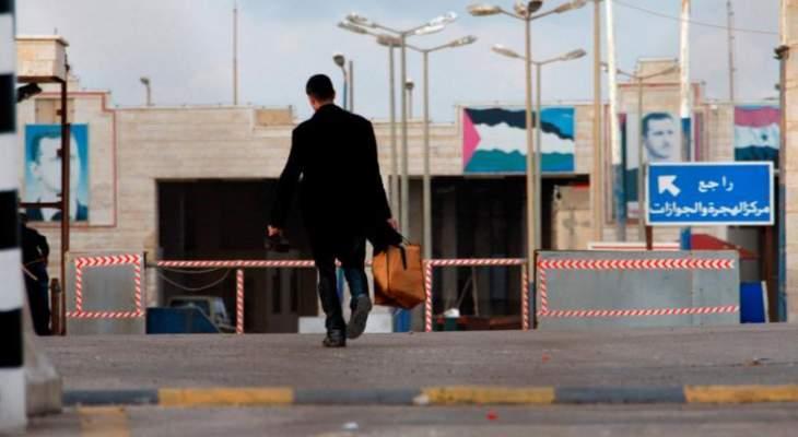 منخفض سياسي يضرب لبنان وعودت خطوط تهريب البشر الى سوريا