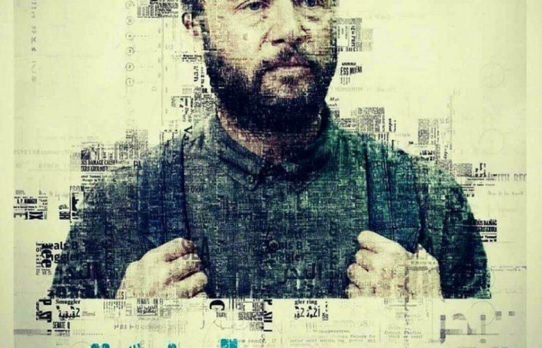 """""""المنصة""""مسلسل إماراتي أبطاله سوريون من نخبة الممثلين في الوطن العربي يعرض على نتفلكس"""
