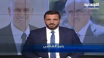 """لبنان:""""وزير السبعة بالمية"""""""