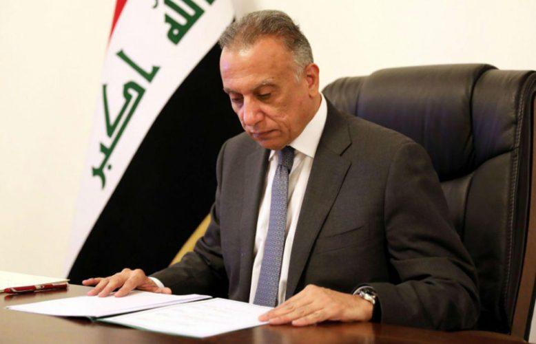 إيران تنتصر بسحب الدعم الأمريكي للكاظمي.. ماذا يعني تهديد واشنطن بإغلاق سفارتها في العراق؟