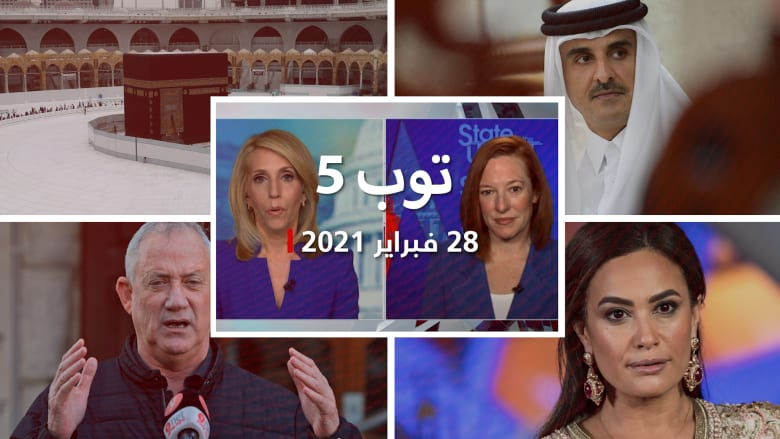 دفاع واشنطن عن عدم عقاب محمد بن سلمان.. وهند صبري تتحدث لـCNN