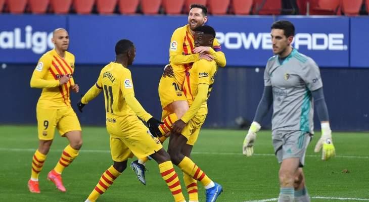 برشلونة يهزم أوساسونا، يوفنتوس يتخطى لاتسيو، الأهلي يتعادل مع فيتا كلوب وفليك:هالاند للبايرن