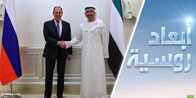 موسكو باتَت قِبلةً العرب