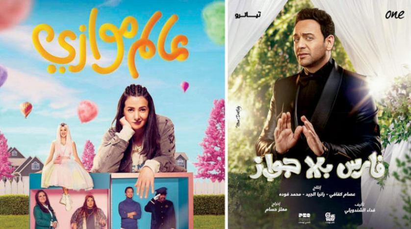 نقاد: تراجع عدد المسلسلات الكوميدية المصرية في صالح الجمهور والفنانين
