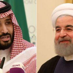 """صحف اليوم:إيران ترحب بـ""""تغير اللهجة السعودية""""وتاجيل الانتخابات الفلسطينية: """"ذريعة""""  أم ضغط على إسرائيل؟"""
