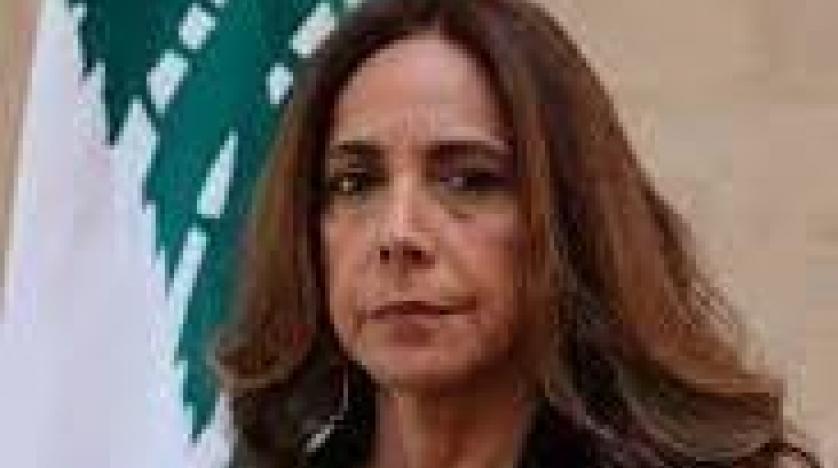 زينة عكر وزيرة للخارجية بالوكالة بعد قنبلةُ شربل وهبة