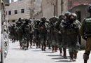 صحف اليوم:عملية تمشيط واسعة للجيش الإسرائيلي في شمال الضفة وغارة إسرائيلية على اللاذقيه و4.9 مليون جرعة من لقاحات كورونا لمصر