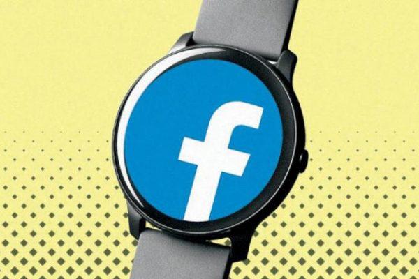 ساعة ذكية من «فيسبوك» مزوّدة بكاميرات و الملح وراء تآكل أقدم رسوم الكهوف في العالم