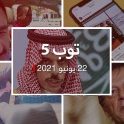 """توب 5: أول تعليق سعودي عن رئيسي وبينيت.. وتطورات محاكمة """"قضية الفتنة"""""""