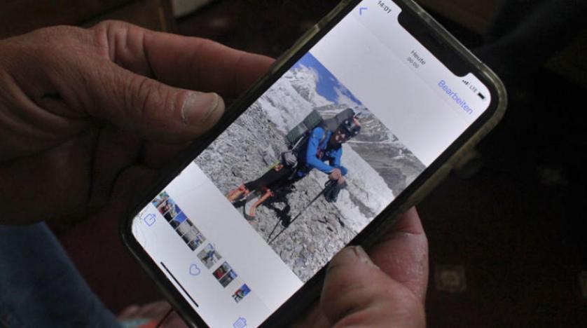 شاشات الهواتف المحمولة لقياس تلوث التربة والمياه و«فيسبوك» تعمل على «كون» يمزج الحقيقي بالافتراضي