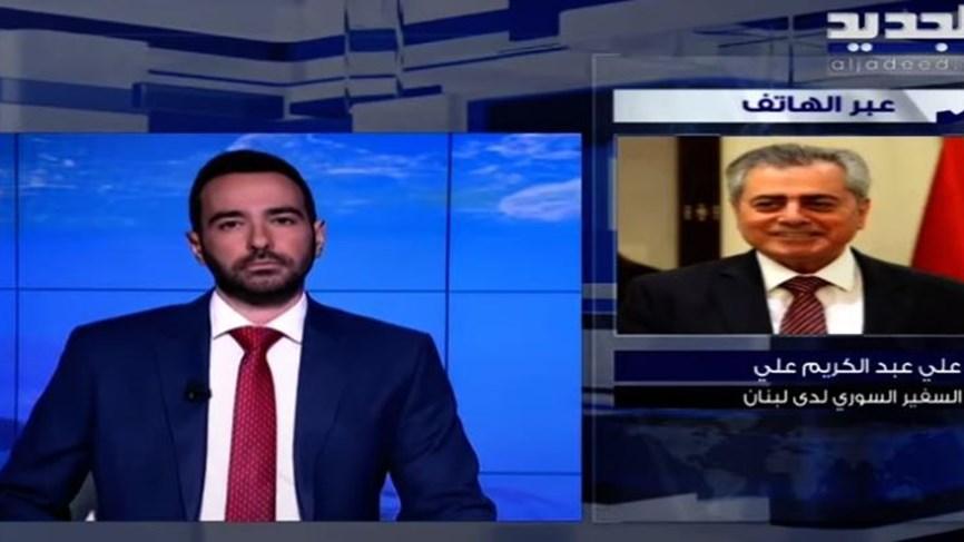 غياب الرئيسان ميشال عون ونجيب ميقاتي وعبدالكريم علي ينفي اختفاء 5 سوريين في السفارة السورية