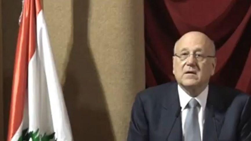 """لبنان:ثقةٌ على المازوت ..والجلسةُ المقبلة """" عالحطب """""""