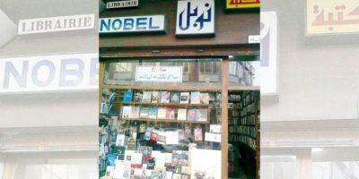«عاصفة الهجرة» تغلق أبرز مكتبات العاصمة السورية:دمشق من دون «نوبل»… ولا «يقظة»