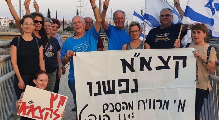 """وانقلبت الآية بين اسرائيل والعرب عن """"النشرة"""""""