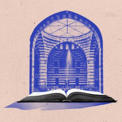 """عن """"درج""""سوريا: أبعد من الحزن على إغلاق مكتبة"""