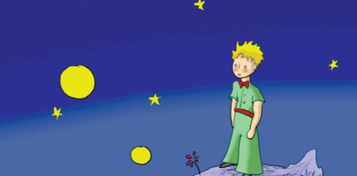 فرنسا تحتفي بـ«الأمير الصغير» وقد بلغ الخامسة والسبعين