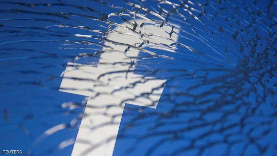 """أعطال جديدة في """"فيسبوك""""..ومخاوف من عودة""""الكابوس"""""""