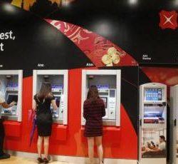 الاقتصاد اليوم04.01.2020:الصين تسمح للمصارف الأجنبية بإنشاء فروع ,التضخم في تركيا يقترب من 12 %
