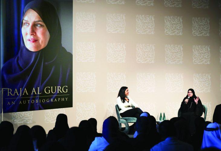 أقوى سيدات الأعمال العربيات في 2020اماراتية وسعودية وكويتية ومغربية