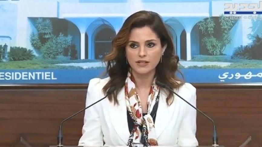 """لبنان: ليلةُ الأربِعاءِ الأسود وحكومة """"مواجهة التحديات"""" تقر البيان الوزاري""""نهبوها .. ورح يستردوها"""""""