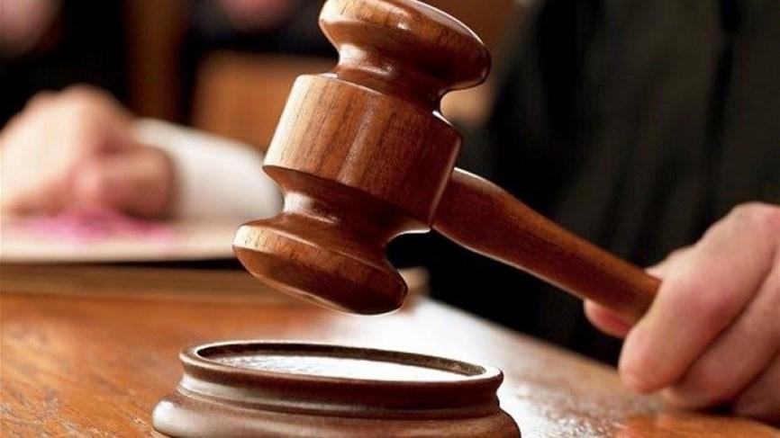 تأميم المصارف اللبنانية والقاضي عويدات يجمّد قرار المدّعي العام المالي: الاستمرار في تدبير كهذا من شأنه إدخال البلاد في الفوضى
