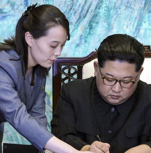 صحف واقتصاد اليوم 26.04.2020 كيم جونغ أون 'ميت أو عاجز' والتركيز إلى شقيقتة يو جونغ