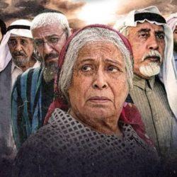 """دراما رمضان """"تشير إلى تحول في علاقات العرب وإسرائيل""""، وسبب الإصرار على عودة الدوري الإنجليزي رغم الوباء"""