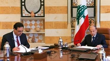 لبنان:اعبروا نحو الشام وممثلو صندوق النقد للمفاوضين اللبنانيين: أنتم فشلتم