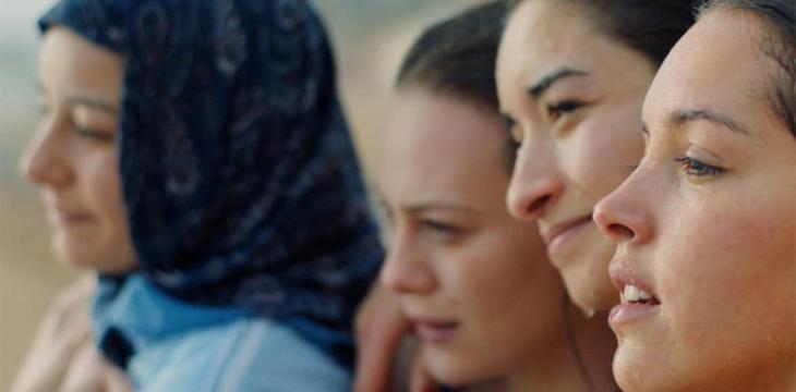 فيلم «بابيشا»... الإرهاب رجل!وديوان «عائلة يموت أفرادها فجأة»وألم الفقدان في كتاب أميركي