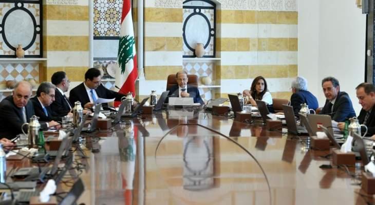 لبنان:مئوية حسان دياب