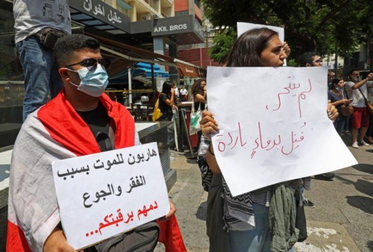 لبنان:الرقص على جثة دياب السياسية وخلال يومين 4 حالات انتحار في لبنان بسبب الانهيار الاقتصادي المتسارع