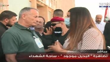 """لبنان:أنظروا إليها إنها تقترب..""""كلن يعني كلن"""" بشهادةٍ مِن أهلِ البيتِ العوني/./"""