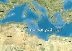 كتب خالد سليمان في موقع درج:البحر الأبيض المتوسط يشتعل: انخفاض حاد في الأمطار