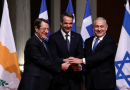 """صراع على """"المتوسط"""" ما هي الأهداف الحقيقية لأطراف النزاع ؟مصر تركيا اليونان إسرائيل"""